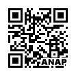 QRコード https://www.anapnet.com/item/246229