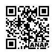 QRコード https://www.anapnet.com/item/263016