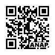 QRコード https://www.anapnet.com/item/260634