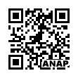 QRコード https://www.anapnet.com/item/248467