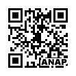 QRコード https://www.anapnet.com/item/249655