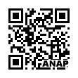 QRコード https://www.anapnet.com/item/260627