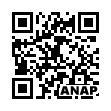 QRコード https://www.anapnet.com/item/250931