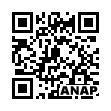 QRコード https://www.anapnet.com/item/249819