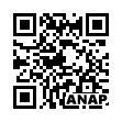 QRコード https://www.anapnet.com/item/258480