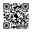 QRコード https://www.anapnet.com/item/253308