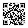 QRコード https://www.anapnet.com/item/259894