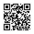 QRコード https://www.anapnet.com/item/254495