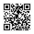 QRコード https://www.anapnet.com/item/244857