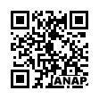 QRコード https://www.anapnet.com/item/254017