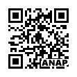 QRコード https://www.anapnet.com/item/254912