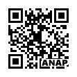 QRコード https://www.anapnet.com/item/254633