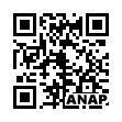 QRコード https://www.anapnet.com/item/262704