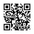QRコード https://www.anapnet.com/item/264347