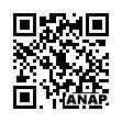 QRコード https://www.anapnet.com/item/259248