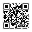 QRコード https://www.anapnet.com/item/243572