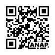 QRコード https://www.anapnet.com/item/249411