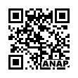QRコード https://www.anapnet.com/item/262593