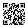 QRコード https://www.anapnet.com/item/252929