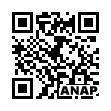 QRコード https://www.anapnet.com/item/260971