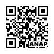 QRコード https://www.anapnet.com/item/255852