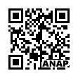 QRコード https://www.anapnet.com/item/263826