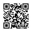 QRコード https://www.anapnet.com/item/253159