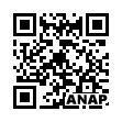 QRコード https://www.anapnet.com/item/242941