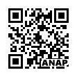 QRコード https://www.anapnet.com/item/251094