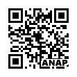 QRコード https://www.anapnet.com/item/262549