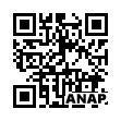 QRコード https://www.anapnet.com/item/264976