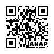 QRコード https://www.anapnet.com/item/252915