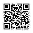 QRコード https://www.anapnet.com/item/259916