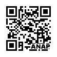 QRコード https://www.anapnet.com/item/258543
