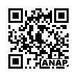 QRコード https://www.anapnet.com/item/245250
