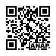 QRコード https://www.anapnet.com/item/245985