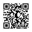 QRコード https://www.anapnet.com/item/257230