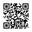 QRコード https://www.anapnet.com/item/261900