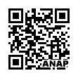 QRコード https://www.anapnet.com/item/261383
