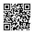 QRコード https://www.anapnet.com/item/263358