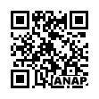 QRコード https://www.anapnet.com/item/257913