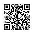 QRコード https://www.anapnet.com/item/264633