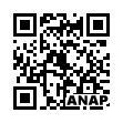 QRコード https://www.anapnet.com/item/265249