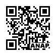 QRコード https://www.anapnet.com/item/261492