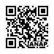 QRコード https://www.anapnet.com/item/257142