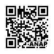 QRコード https://www.anapnet.com/item/258385