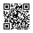 QRコード https://www.anapnet.com/item/251962