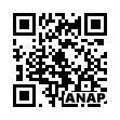 QRコード https://www.anapnet.com/item/256119