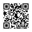 QRコード https://www.anapnet.com/item/249249