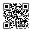 QRコード https://www.anapnet.com/item/261257